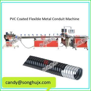 China PVC Coated Corrugated Metal Sprinkler Hose Production line on sale