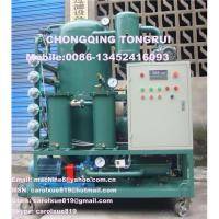 China Double-stage high efficient vacuum insulation/transformer oil purifier,oil regeneration plant on sale
