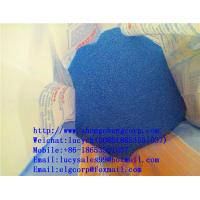 Quality Low price top quality detergent powder/blue detergent powder/biological washing powder with flower perfume to America wholesale