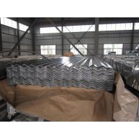 Quality Zinc Hot Dipped Galvanized Corrugated Roofing Sheet AS 1397 G550 (HRB≥85) , ASTM A653 wholesale