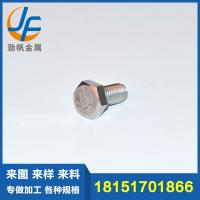 Quality M6 M8 Stainless Steel Hex Head Bolt 304 316 With Nut DIN931 DIN934 DIN933 wholesale