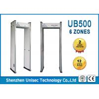 Quality Fireproof Material Archway Metal Detector 6 Zones 5 Digital Counter 100 Sensitivity Level wholesale