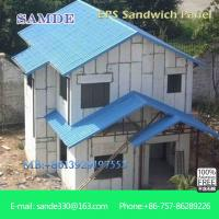 China Exterior wall earthquake proof precast concrete structures sandwich wall board/panel on sale