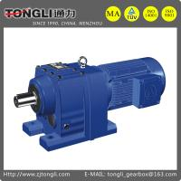 Quality TR series parallel shaft helical gear reducer wholesale