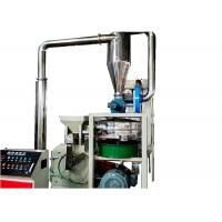 Quality 250kg / H Wood Pulverizer Machine SKD11 37kw With Overload Protection wholesale