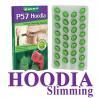 Buy cheap Chinese Herbal Diet Pill, P57 Hoodia Slimming Capsule. from wholesalers