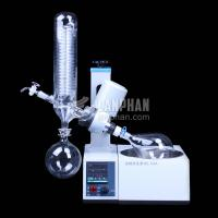 Quality 2018 new modern hot sale High quality RE-52A Rotary Evaporator 1L for high vacuum distillation wholesale