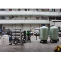 Quality 1000lph Water Treatment Equipment / Water Treatment System / Reverse Osmosis RO Drinking Water Treatment Plant wholesale
