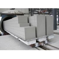 Quality Light Weight AAC Block Manufacturing Plant , Fly Ash Brick Making Plant wholesale