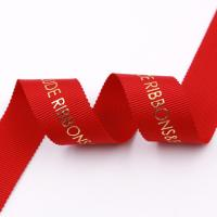 Quality Custom Logo Personalised Printed Ribbon 1 / 2 Inch Width Single Face Style wholesale
