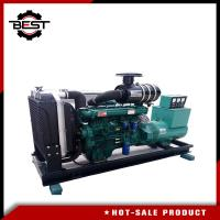 Quality 120KW / 150KVA 6 Cylinder Water Cool Small Diesel Generator Set Genset Low Noise wholesale