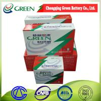 China 12v 2.5ah motorcycle battery on sale