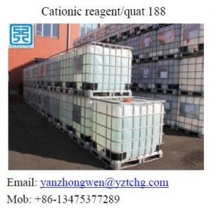 China 3-Chloro-2-hydroxypropyltrimethyl ammonium chloride E: yanzhongwen@yztchg.com on sale