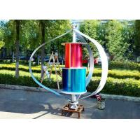 Quality Professional 48V 1000W  Roof Mounted Vertical Axis Wind Turbine IEC61400 Approved wholesale