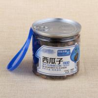 Buy cheap Food Bottle Cantainer Aluminum Easy Open Cans for Melon Seeds product