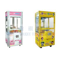 Quality Automatic Movie Theater Equipment , Toy Game vending machine for advertisement in XD theatre wholesale