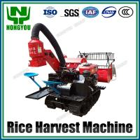 Quality Small Combine Harvester Machine with 665KG 0.8kg/s Feeding Volume wholesale