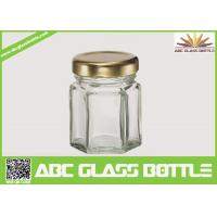 Cheap Wholesale glass jar with screw lid factory price for sale