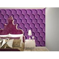 Quality Outdoor Waterproof 3D Wall Coverings Leather Exterior 3D Wall Panels Hotel Wall Decoration wholesale