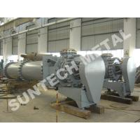 Quality 304L and Carbon Steel Clad Wiped Thin Film Evaporator for Rubber Industry wholesale