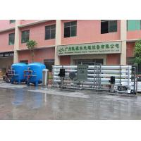 Quality Industrial Water Purification Equipment / 50000LPH With Water Filter RO Water Machine wholesale