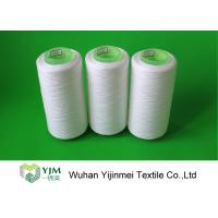 Quality Pure White TFO Plastic Cone Spun Polyester Sewing Thread 20s / 2 Packing By PP Bag wholesale