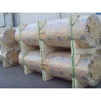 Quality Wrapping Paper for Steel Coil, Reinforced Wrapping Paper (SF) wholesale