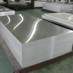 Quality Customized Thickness Marine Grade Aluminium Plate 5083 H116 For Shipbuilding wholesale