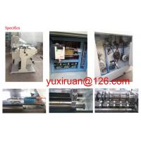 Cheap Automatic Paper Label Slitting Machine For Round Knife HBF-420 for sale