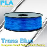 Quality Blue PLA 3d Printer Filament 1.75mm , PLA 1kg Temperature  200°C  - 250°C wholesale