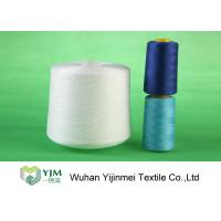 Quality 40/3 Knotless Polyester Spun Sewing Thread  With 100% Polyester Staple Fiber Material wholesale