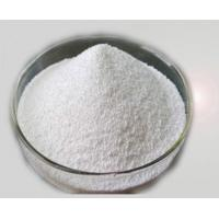 Quality Veterinary Medicine Ceftriaxone Sodium Powder CAS 74578-69-1 Raw Material wholesale