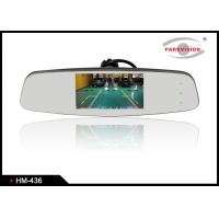 Quality High Reflectivity Mirror glass 4.3' Inch Screen Revsering Mirror Monitor w/ Hidden Touch Button for Car wholesale