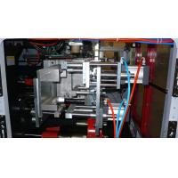 Quality View strip line automatic extrusion blow molding machine for 1gallon lubrication oil container wholesale