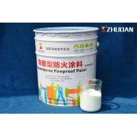 Quality Interior Anti Fire Intumescent Fire Protective Coatings For Wood Furniture Painting wholesale