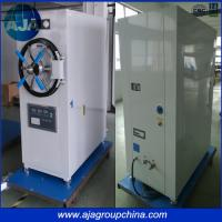 Buy cheap 150L 200L 280L Horizontal Autoclave With Printer from wholesalers