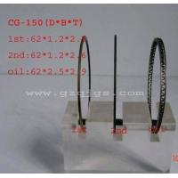 China Motorcycle Piston Ring on sale