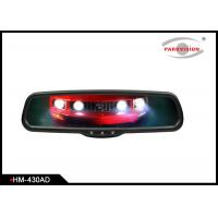 Quality 1200cd / M2 High Brightness Rear View Mirror Backup Camera With Auto Dimming wholesale