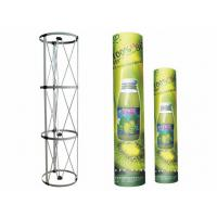 China Pop up tower on sale