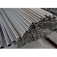 Quality ASTM A677 Stainless Steel Alloy 904L SS 1.4539 Welded Tubing  ERW Pipe wholesale