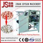 Quality Peel Red Coated Peanut Peeling Machine Wet Type 0.75kw 95 % wholesale