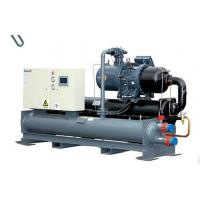 Quality High Power R22 Compact Package Water Cooled Screw Chiller With CE / SGS / ISO wholesale