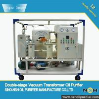 Quality Multi-function High Vacuum transformer oil filtration with Good Price, Vacuum filling, Vacuum filtration, Vacuum pumping wholesale
