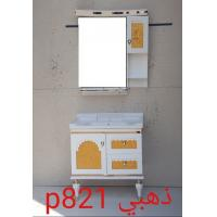 Quality Black / White LED Lighting PVC Bathroom Cabinet / Waterproof Bathroom Furniture 80cm wholesale