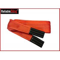 Quality Double ply Polyester Flat Webbing Sling Industrial Rigging Straps From 1m to 12 m wholesale