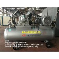 Quality high pressure 40bar Piston Air Compressor for bottle blowing machine wholesale