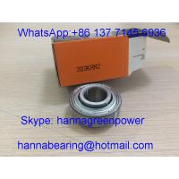 Quality 203KRR2 Metal Shielded Insert Ball Bearing / Agricultural Bearing 16.256*40*18.288 / 12mm wholesale