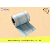Quality White HDPE Packaging Plastic Film with Laminating Non Woven Fabric 100 cm Width wholesale