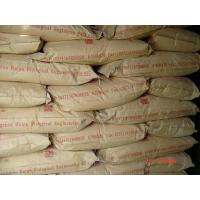 China Calcium Citrate (Food Grade) on sale