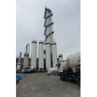 Quality Argon Liquid air separation plant 2000~3000Nm3 / h Series for circulation wholesale